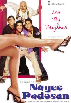 Nayee Padosan 2003 Adult Hindi Movie Watch Online Full DVD Movie