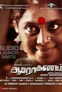 Aarohanam-2012-Tamil-Movie-Watch-Online