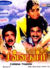 Chinna-Thambi-1991-Tamil-Movie-Watch-Online