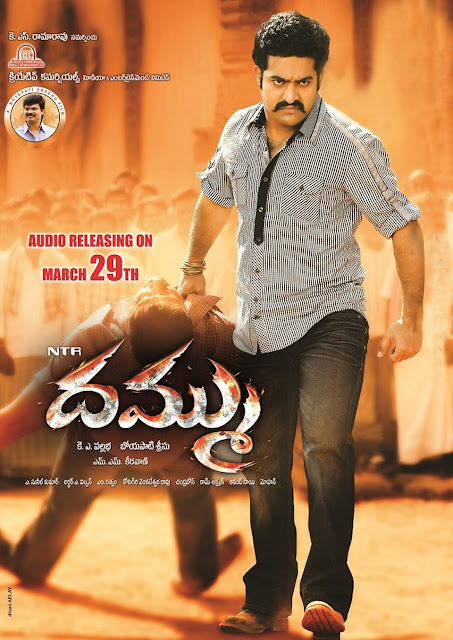 Dammu-2012-Telugu-Movie-Watch-Online