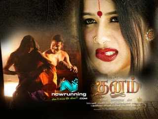 Dhanam-2008-Telugu-Movie-Watch-Online