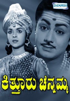 Kittur-Chennamma-1962-Kannada-Movie-Watch-Online