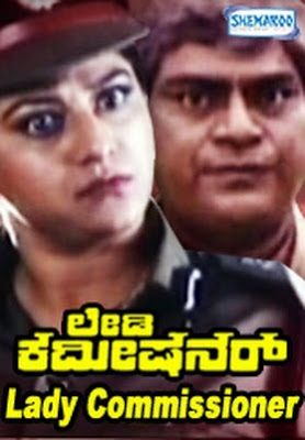 Lady-Commissioner-1997-Kannada-Movie-Watch-Online