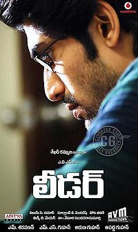 Leader-2010-Hindi-Movie-Watch-Online