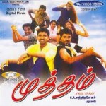 Mutham-2002-Tamil-Movie-Watch-Online