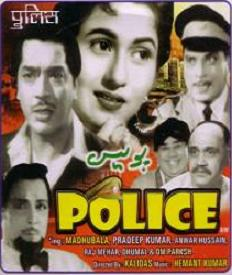 Police-1958-Hindi-Movie-Watch-Online