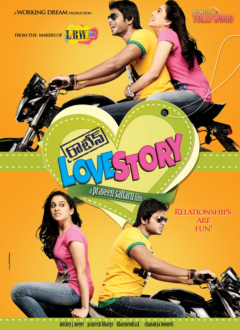 Routine-Love-Story-2012-Telugu-Movie-Watch-Online