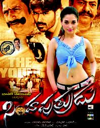 Simha-Putrudu-2012-Telugu-Movie-Watch-Online