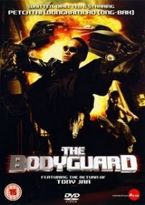 The-Bodyguard-2004-Hindi-Movie-Watch-Online-213x300