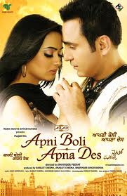Apni-Boli-Apna-Des-2009-Punjabi-Movie-Watch-Online