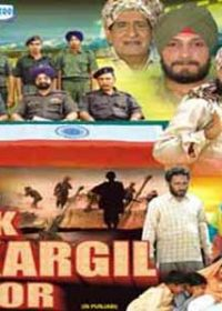 Ek Kargil Hor 2009 Punjabi Movie Watch Online