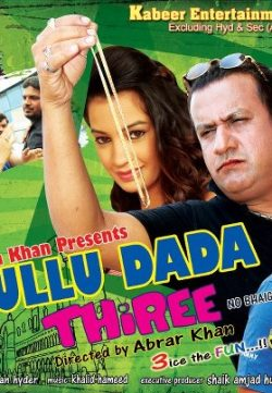 Gullu Dada 3 2013 Hindi Movie Watch Online