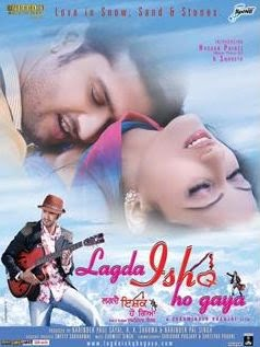 Lagda Ishq Ho Gaya (2009) - Punjabi Movie Watch Online
