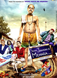 Saare Jahaan Se Mehnga 2013 Hindi Movie Watch Online