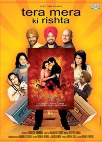Tera Mera Ki Rishta 2009 Punjabi Movie Watch Online