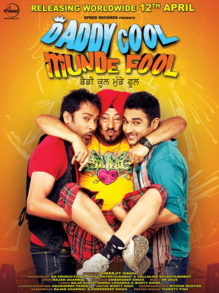 Daddy Cool Munde Fool (2013)