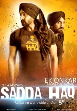 Sadda Haq (2013) Punjabi Movie DVDScr 350MB