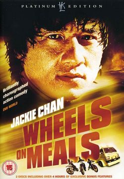 Wheels on Meals (1984) BRRip 420p 300MB In Hindi