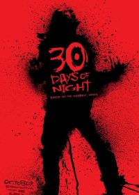 30 Days of Night (2007) BRRip 420p 300MB Dual Audio 1