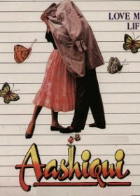 Aashiqui (1990) Hindi Movie 400MB BRRip 420P 1