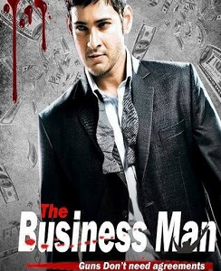 Business Man (2012) BRRip 400MB Hindi-Telugu