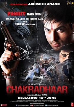 Chakradhaar (2012) Hindi Movie 300MB DVDRip
