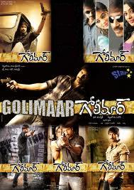 Golimar (2010) Hindi Dubbed DVDRip