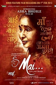 Mai (2013) Hindi Movie 420P 300MB DVDRip