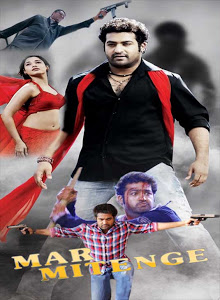 Mar Mitenge (Oosaravelli) BRRip 400MB Hindi-Telugu
