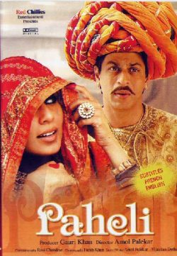 Paheli (2005) Hindi Movie 350MB BRRip 420P ESubs