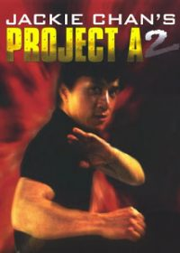 Project A 2 (1987) BRRip 420p 300MB Hindi Dubbed 1