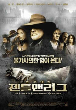 The League of Extraordinary Gentlemen (2003) Dual Audio