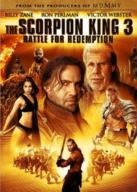 The Scorpion King 3 (2012) 300MB BRRip 420p Dual Audio 1