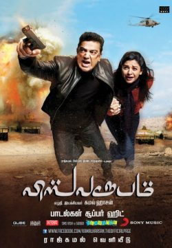 Vishwaroopam (2013) DVDScr 375MB Hindi Dubbed