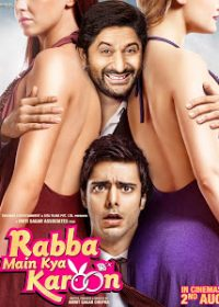 Rabba Main Kya Karoon (2013) 300MB DVDScr 1