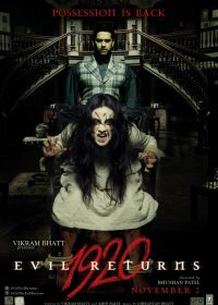 1920 Evil Returns (2012) Hindi Movie DVDRip 720P 5