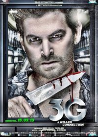 3G- A Killer (2013) Hindi Movie 5
