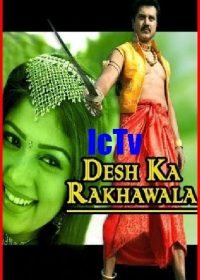Desh Ka Rakhwala (2006) Hindi Dubbed Movie  5