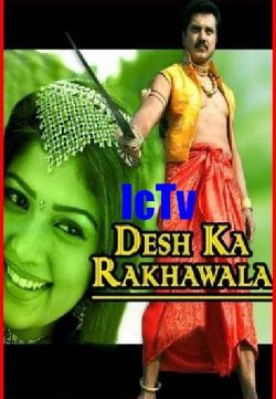 Desh Ka Rakhwala (2006) Hindi Dubbed Movie