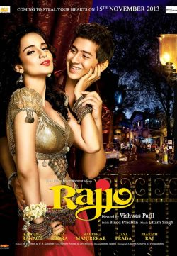 Rajjo (2013) Hindi Movie ScamRip