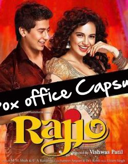 Rajjo (2013) Hindi Movie DVDScr
