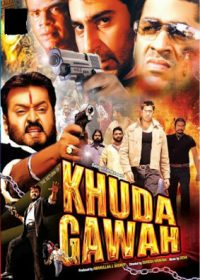 Return of Khuda Gawah (2004) Hindi Dubbed WebRip 5