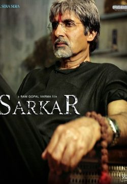 Sarkar (2005) Hindi Movie 325MB
