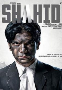 Shahid (2013) Hindi Movie ScamRip