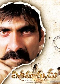 Vikramarkudu Aka Rowdy Rathore Hindi Dubbed DVDRip 5