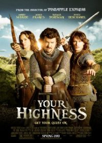 Your Highness (2011) Dual Audio Hindi  4