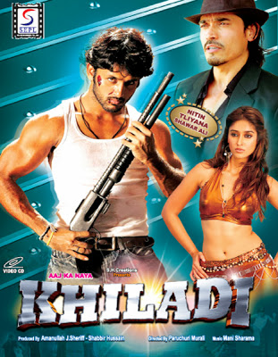 Aaj ka Naya Khiladi (2009) Hindi Dubbed