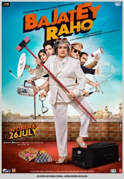 Bajatey Raho (2013) Hindi Movie DVDRip