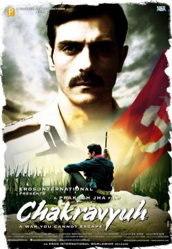 Chakravyuh (2012) Hindi Movie DVDRip