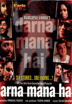 Darna mana hai 2003 hindi movie watch online